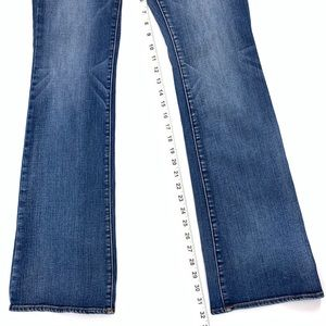 American Eagle Outfitters Jeans - American Eagle Kick Boot Super Stretch Size 8 long